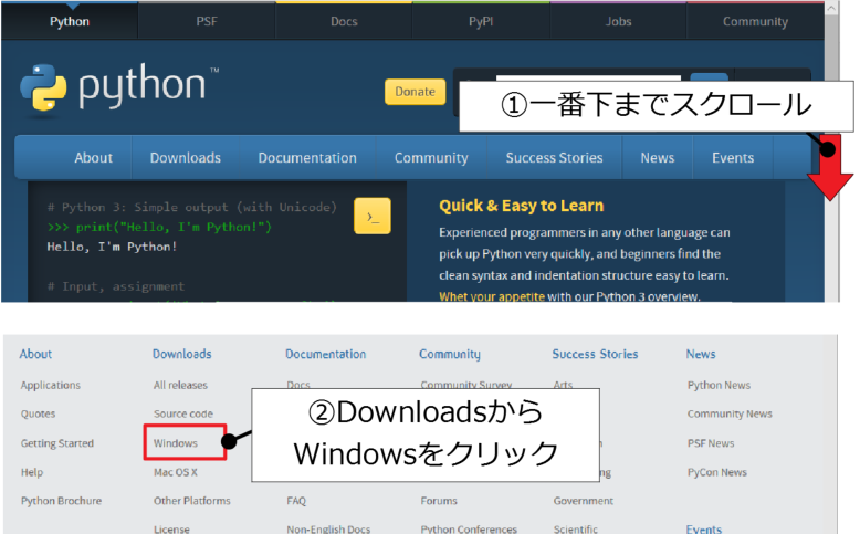 Windowsを選択