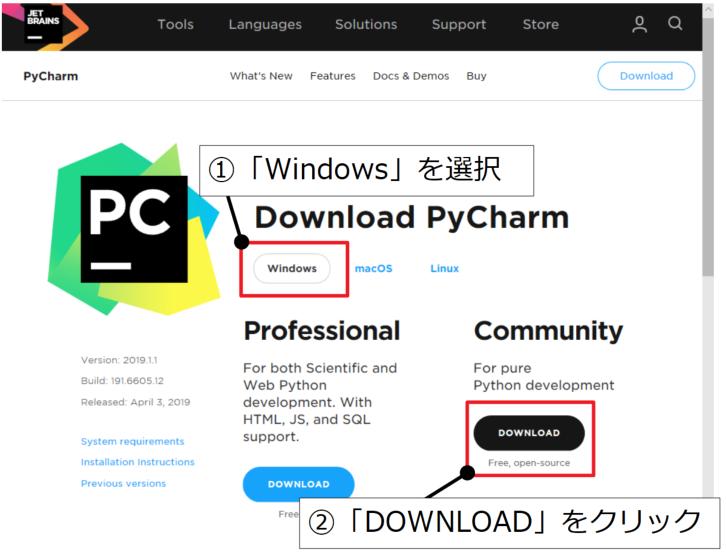OSを選択してCommunity側のDOWNLOADをクリック。
