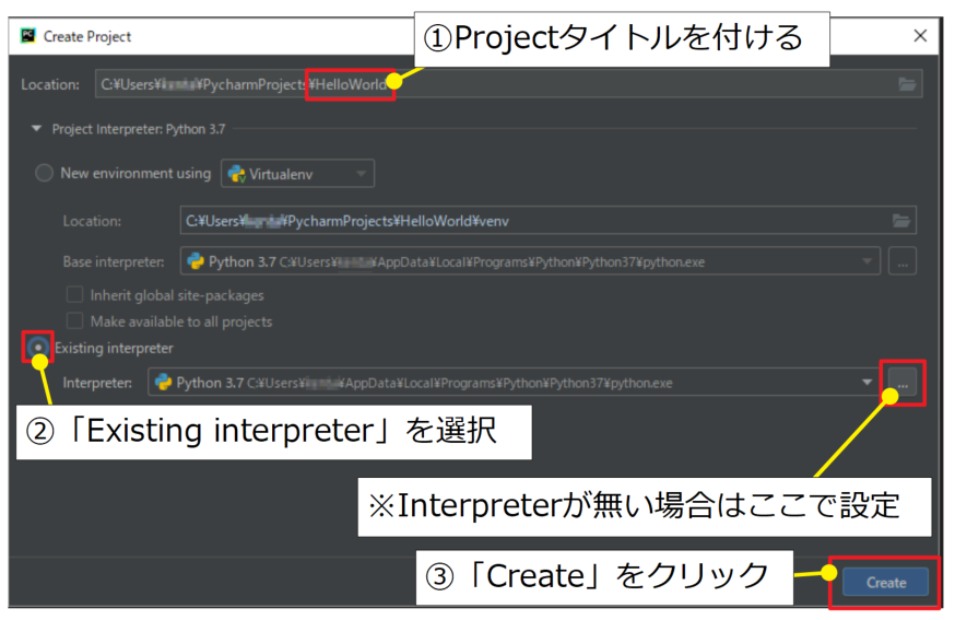 TitleとExisting interpreterの説明