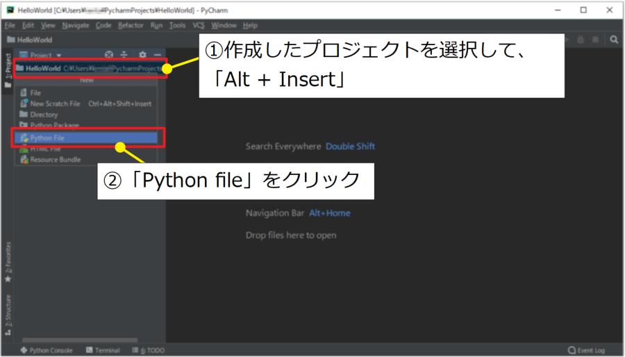 Pythonファイルの作り方