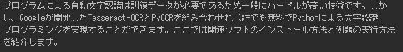 実行結果(Web活字)