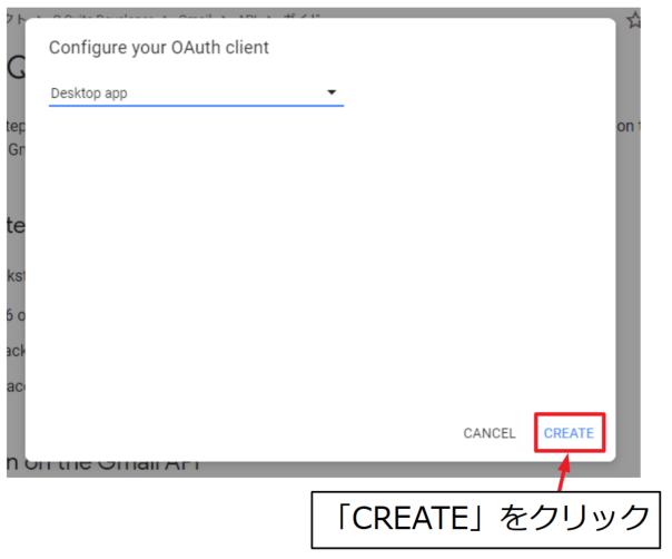 Gmail API-05