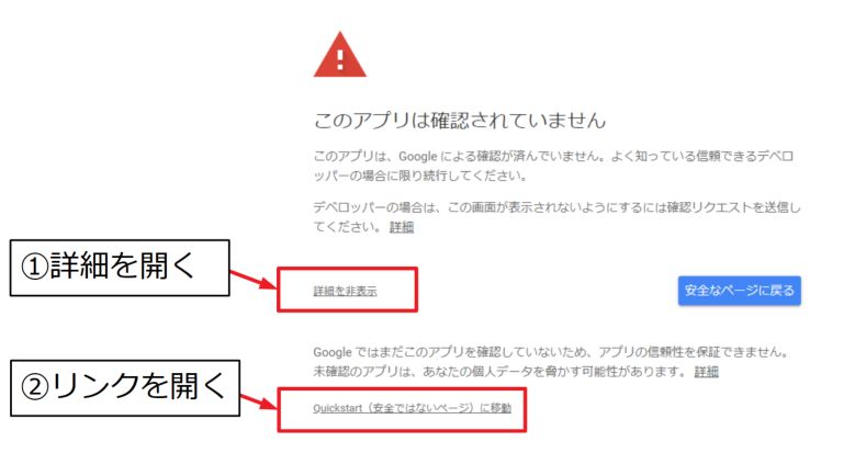 Gmail API-07