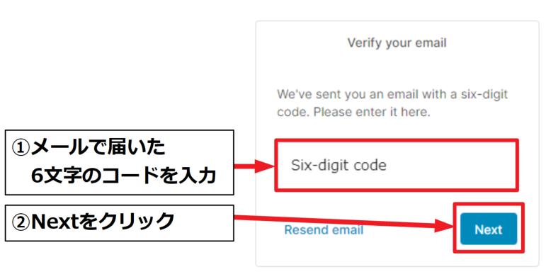 Kaggleアカウント作成5