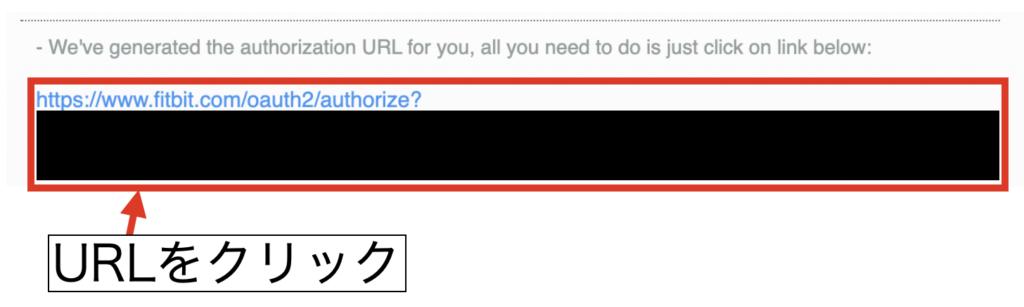 認証画面へのURL