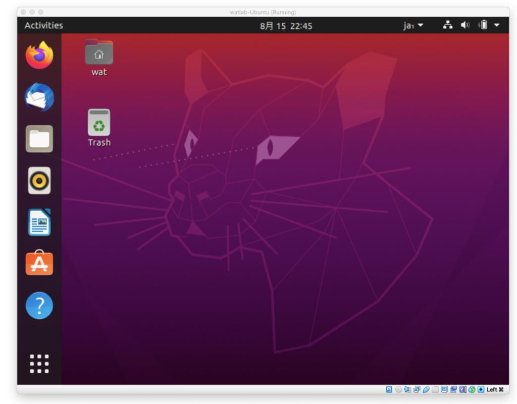 Ubuntuインストール9